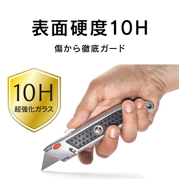 トリニティTrinityAppleWatch40mm立体成型シームレスガラスバンパー付属[TRAW1840GHPCCBKBK]