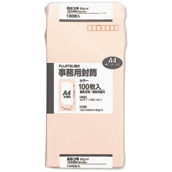 マルアイMARUAI[封筒]長形3号100枚入ピンクPN-138P