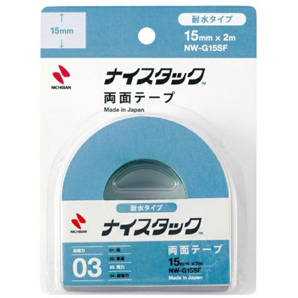 ニチバンNICHIBANナイスタックスポンジ両面テープ
