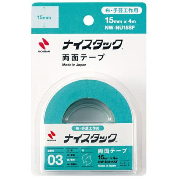 ニチバンNICHIBANナイスタック布に使える強力両面テープ