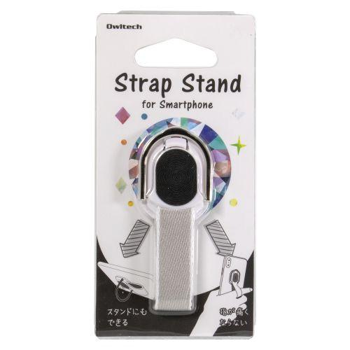 OWLTECHオウルテックスマートフォンに貼り付けて固定指が痛くならないストラップスタンドOWL-RING03-SIシルバー