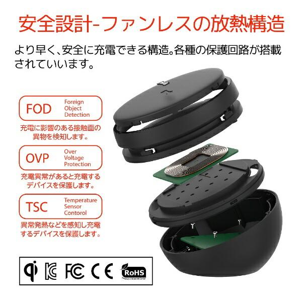 KOMATECHコマテック15W対応高速ワイヤレス充電器FreedyブラックEA1203[ワイヤレスのみ][EA1203]