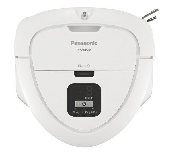 パナソニックPanasonicMC-RSC10-Wロボット掃除機ルーロミニホワイト[RULOminiMCRSC10小型お掃除ロボット]