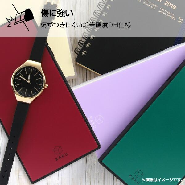 イングレムIngremiPhoneXS/X耐衝撃ガラスケースKAKUシルクIQ-P20K2B/DGダークグリーン