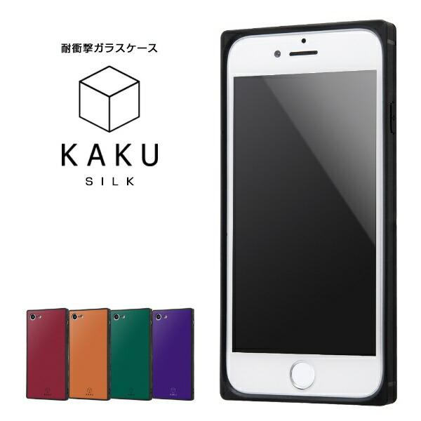 イングレムIngremiPhoneSE(第2世代)4.7インチ/iPhone8/7耐衝撃ガラスケースKAKUシルクIQ-P7K2B/Vパープル