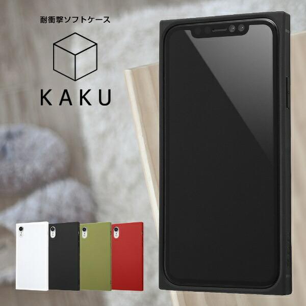 イングレムIngremiPhoneXR耐衝撃ソフトケースKAKU/カーキ・グリーンIN-P18TK1/Gカーキグリーン
