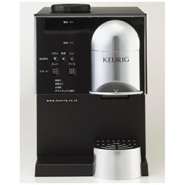 キューリグKEURIGKFEB2013J-1カプセル式コーヒーメーカー[KFEB2013J1]
