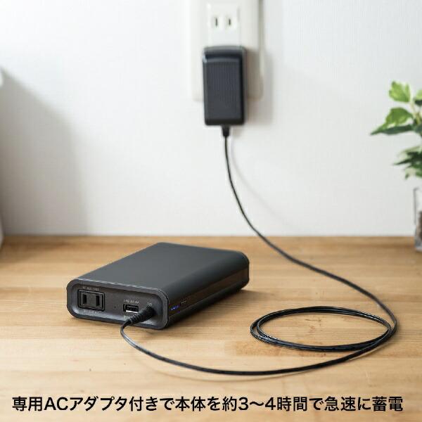 サンワサプライSANWASUPPLYモバイルバッテリー(AC・USB出力対応)[■容量:14.48V/2850mAh(41.27Wh)]ブラックBTL-RDC14[11400mAh(3.62V換算)/2ポート/充電タイプ]