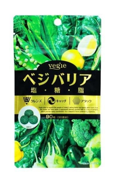 キヨラKIYORAベジエベジバリア塩糖脂【wtcool】