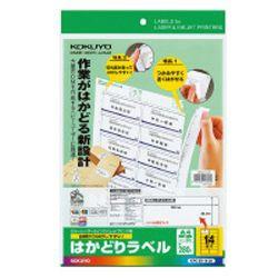 コクヨKOKUYOマルチラベルはかどりラベルKPC-E114-20[A4/20シート/14面]