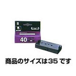 ブラザーbrother交換用パッドサイズ35黒(50mm×18mm)QS-P35B