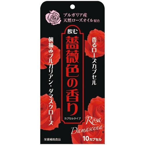 ウェルネスジャパンノムバライロノカオリ10CP