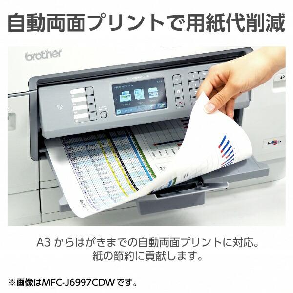 ブラザーbrotherMFC-J5630CDWインクジェットプリンターPRIVIO(プリビオ)[L判〜A3][MFCJ5630CDW]