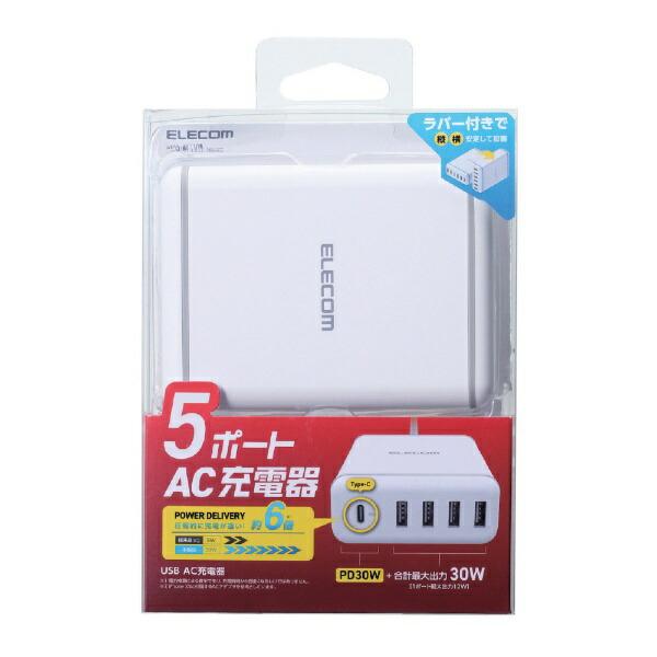 エレコムELECOMスマホ用USB充電コンセントアダプタUSB-A4ポート(おまかせ充電)Type-C1ポート(PD30W)電源ケーブル1.5mMPA-ACD02WHホワイト