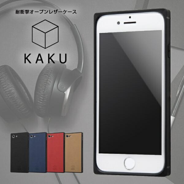 イングレムIngremiPhoneSE(第2世代)4.7インチ/iPhone8/7耐衝撃オープンレザーケースKAKU/ダークネイビーIS-P7SKOL1/DNダークネイビー