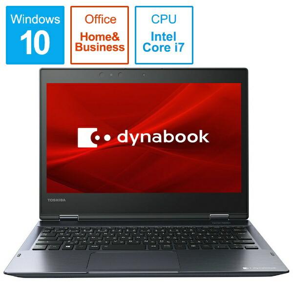 dynabookダイナブックdynabook(ダイナブック)ノートパソコンオニキスブルーP1V8JPBL[12.5型/intelCorei7/SSD:512GB/メモリ:8GB/2019年1月モデル][12.5インチoffice付き新品windows10P1V8JPBL]