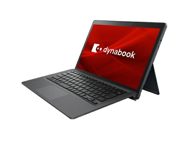 dynabookダイナブックdynabook(ダイナブック)ノートパソコンオニキスブルーP1D7MPGL[13.3型/intelCorei5/SSD:256GB/メモリ:8GB/2019年1月モデル][13.3インチoffice付き新品windows10P1D7MPGL]