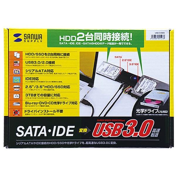 サンワサプライSANWASUPPLYIDE/SATA-USB3.0変換ケーブルUSB-CVIDE6【rb_cable_cpn】