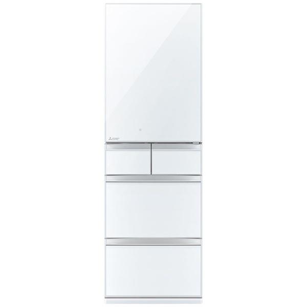 三菱MitsubishiElectric《基本設置料金セット》MR-MB45E-W冷蔵庫置けるスマート大容量MBシリーズクリスタルピュアホワイト[5ドア/右開きタイプ/451L][冷蔵庫大型MRMB45EW]【zero_emi】