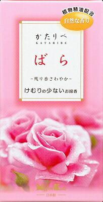 日本香堂NipponKodoかたりべばらバラ詰
