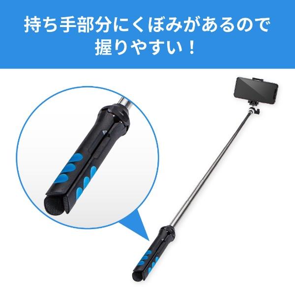 エレコムELECOMスマートフォン用/2way三脚/リモコン付/ブラックP-STSRBK[PSTSRBK]