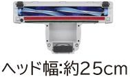日立HITACHICV-VF70-W紙パック式掃除機ホワイト[紙パック式][CVVF70掃除機]