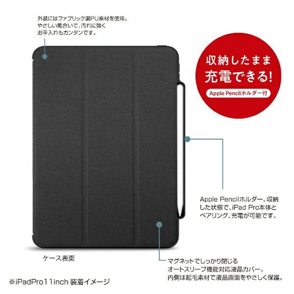 ナカバヤシNakabayashiiPadPro11inch(2018)用ハイブリッドケースTBC-IPP1800Pブラック