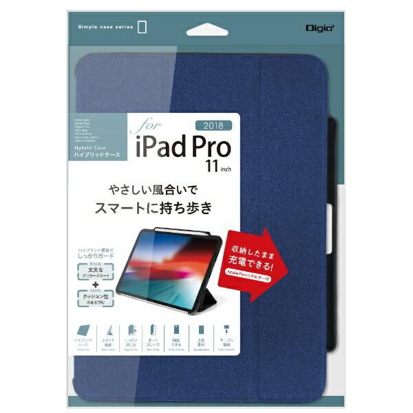 ナカバヤシNakabayashiiPadPro11inch(2018)用ハイブリッドケースTBC-IPP1800Rブルー
