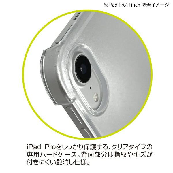 ナカバヤシNakabayashiiPadPro11inch(2018)用軽量ハードケースカバーTBC-IPP1804Pピンク