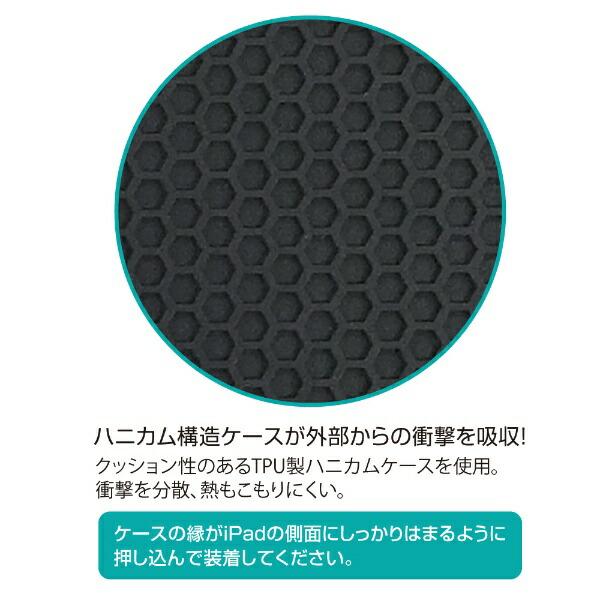 ナカバヤシNakabayashiiPad9.7inch(2018)用ハニカム衝撃吸収ケースTBC-IPS1804SLシルバー