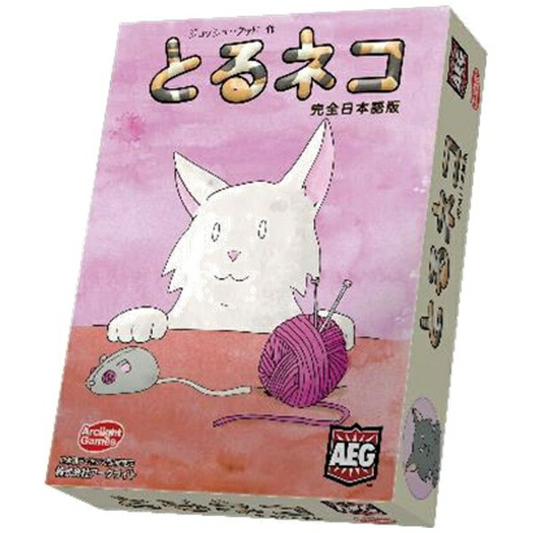 アークライトARCLIGHTとるネコ完全日本語版