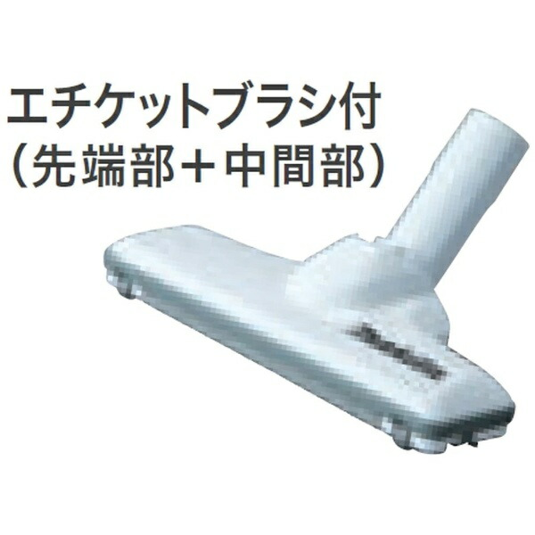 マキタMakitaフロアじゅうたんノズルDXA-59950