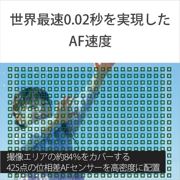 ソニーSONYILCE-6400Y-Bミラーレス一眼カメラα6400ブラック[ズームレンズ+ズームレンズ][ILCE6400YB]