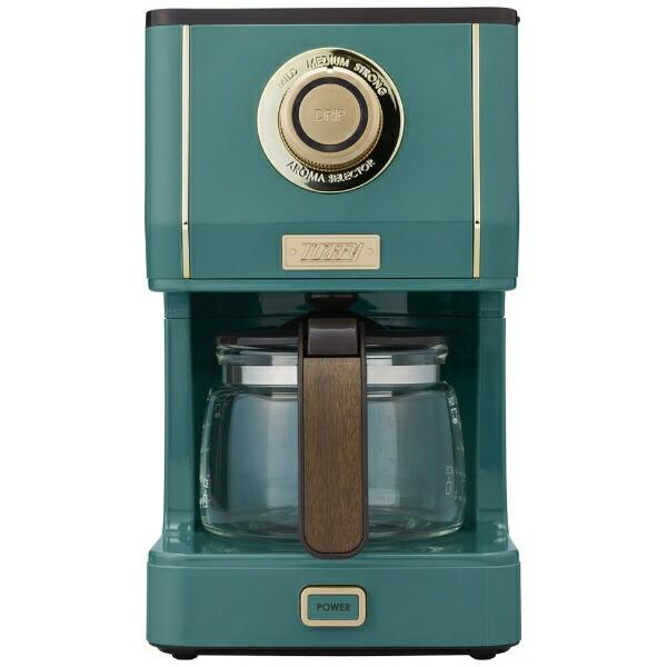 ラドンナLADONNAコーヒーメーカーTOFFYSLATEGREENK-CM5-SG[おしゃれKCM5]