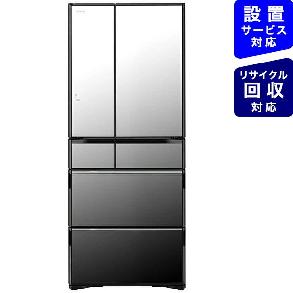 日立HITACHI《基本設置料金セット》R-WX62K-X冷蔵庫真空チルドWXタイプクリスタルミラー[6ドア/観音開きタイプ/615L][冷蔵庫大型RWX62K]【zero_emi】