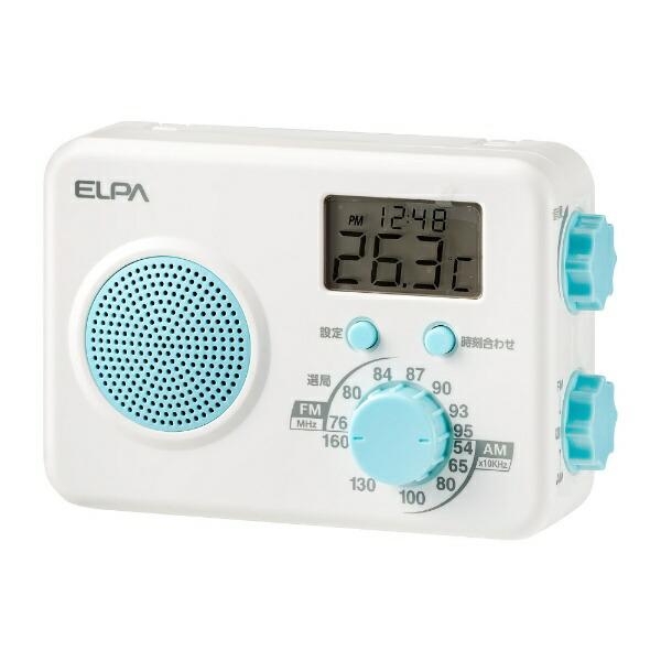 ELPAエルパAM/FMシャワーラジオER-W40F[ERW40F]