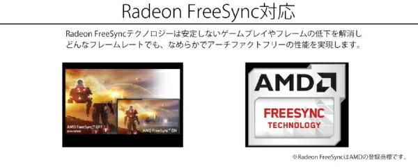 JAPANNEXTジャパンネクスト液晶ゲーミングモニターJN-T24165FHDR[24型/ワイド/フルHD(1920×1080)][24インチ液晶ディスプレイJNT24165FHDR]