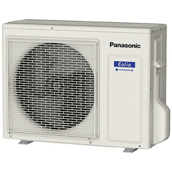 パナソニックPanasonicCS-AX259C-Wエアコン2019年Eolia(エオリア)AXシリーズクリスタルホワイト[おもに8畳用/100V][CSAX259CW+CUAX259C]【zero_emi】