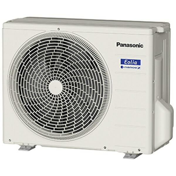 パナソニックPanasonicCS-J259C-Wエアコン2019年Eolia(エオリア)Jシリーズクリスタルホワイト[おもに8畳用/100V][CSJ259CW+CUJ259C]【zero_emi】
