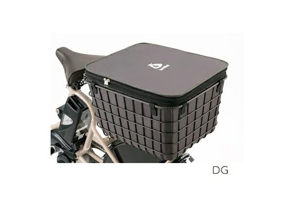 ブリヂストンBRIDGESTONEbikkeシリーズ用リヤバスケットカバーおおきいバスケットカバー(ダークグレー)RBC-BIKBA462031DG