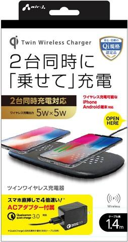 エアージェイair-JTWINワイヤレス充電器AWJ-PDTW1_BKブラック