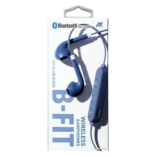 アクセスAXESブルートゥースイヤホンインナーイヤー型B-FITネイビーAH-BT59NV[ワイヤレス(左右コード)/Bluetooth][AHBT59NV]