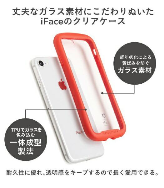 HAMEEハミィiPhoneSE(第2世代)4.7インチ/iPhone8/7専用iFaceReflectionハイブリッドガラスケース(ブラック)41-907108