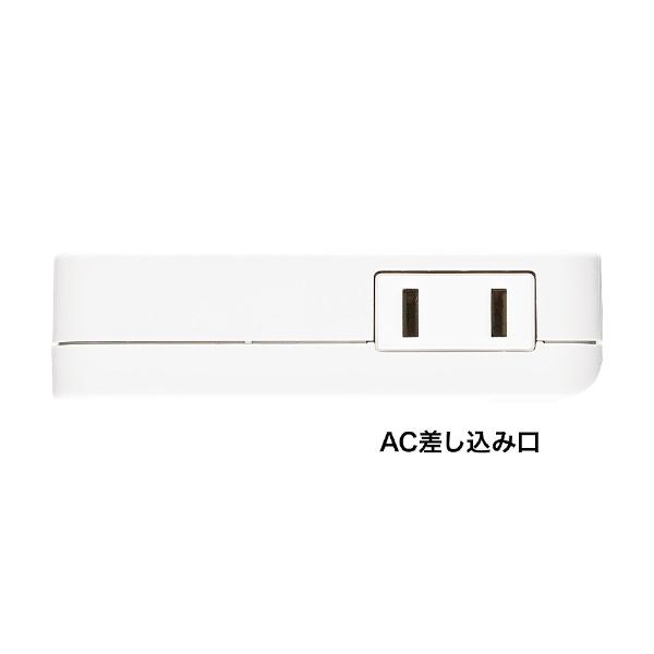 サンワサプライSANWASUPPLYACコンセント付きスマホ用USB充電コンセントアダプタ(2ポート・合計3.4A)ACA-IP59Wホワイト