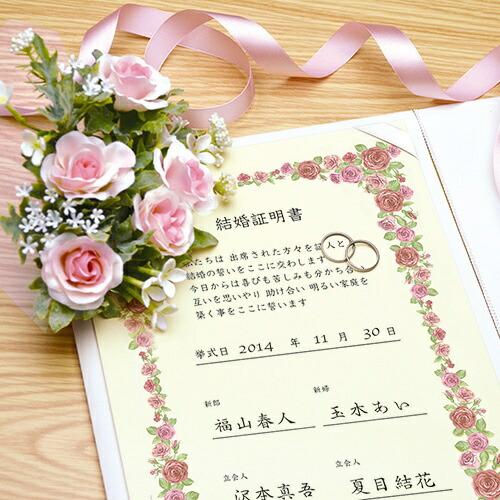 ササガワSASAGAWA証書用紙(A4サイズ×10枚)薔薇10-1702[101702]【wtcomo】