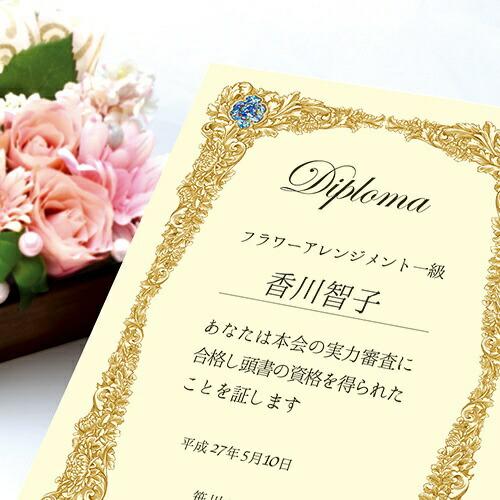 ササガワSASAGAWA証書用紙(A4サイズ×10枚)レリーフ10-1708[101708]【wtcomo】
