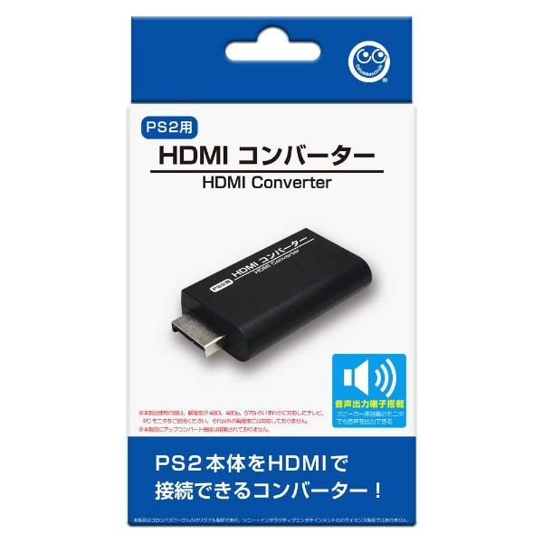 コロンバスサークルColumbusCircleHDMIコンバーター(PS2用)CC-P2HDC-BK【PS2】
