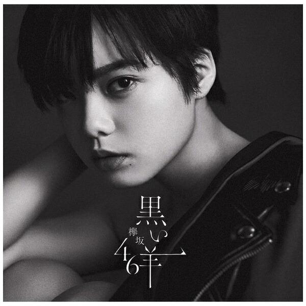 ソニーミュージックマーケティング欅坂46/黒い羊CD+Blu-ray盤Type-A【CD】