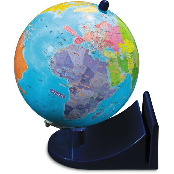 くもん出版知らない国がすぐに見つかるくもんの地球儀