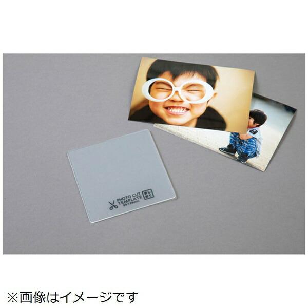 セキセイSEKISEIフォトアルバム〈高透明〉ましかく360(ましかくサイズ(89×89mm)360枚収容)KP-8936-70ホワイト